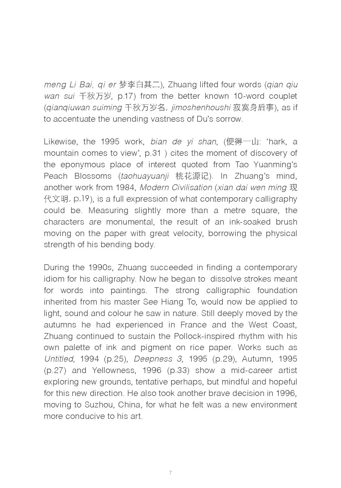 Zhuang Shengtao edited Complete E Catalogue_Page_11