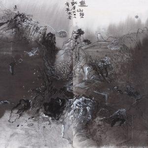 Chen Xinmao